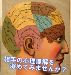 賢者の心理